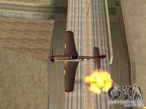 Air Strike для GTA San Andreas второй скриншот