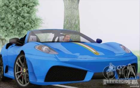 Ferrari F430 Scuderia Spider 16M для GTA San Andreas вид сверху