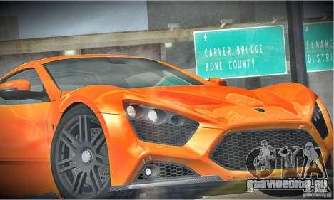 Zenvo ST1 2010 для GTA San Andreas вид сбоку