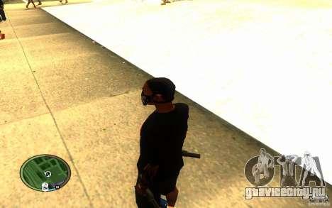 Skull Mask для GTA San Andreas четвёртый скриншот