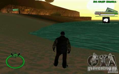 Bomje & Gop для GTA San Andreas четвёртый скриншот