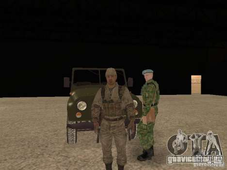 Скин Советского Солдата для GTA San Andreas шестой скриншот
