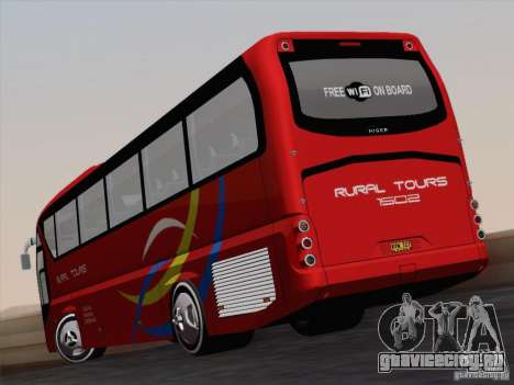 Neoplan Tourliner. Rural Tours 1502 для GTA San Andreas вид изнутри