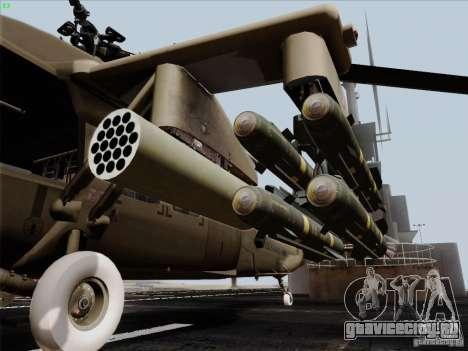 S-70 Battlehawk для GTA San Andreas вид справа