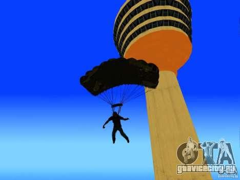 Global Parachute Mod для GTA San Andreas пятый скриншот