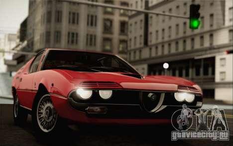 Alfa Romeo Montreal 1970 для GTA San Andreas
