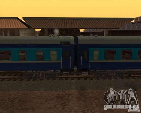 Плацкартный вагоны Новокузнецк для GTA San Andreas вид сзади слева