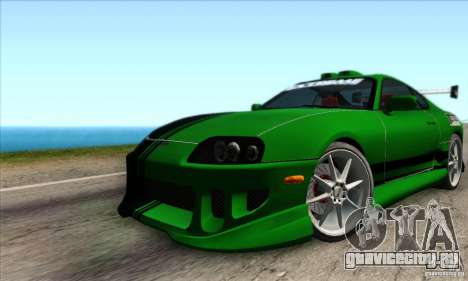 Toyota Supra Tunable для GTA San Andreas вид сбоку