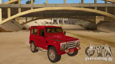 Land Rover Defender для GTA San Andreas вид сзади