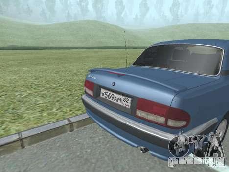 ГАЗ 31105 Волга для GTA San Andreas