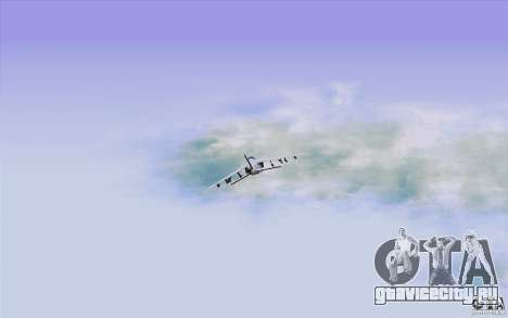 Sky Box V2.0 для GTA San Andreas пятый скриншот
