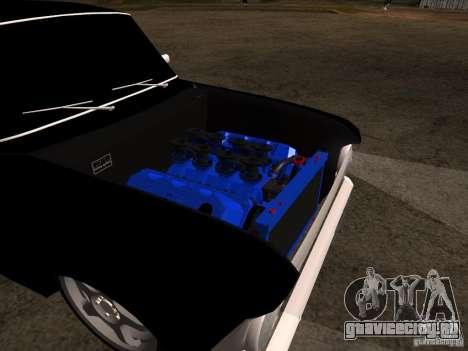 Москвич 408 Extra Style для GTA San Andreas вид справа