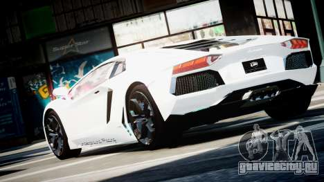 Lamborghini Aventador LP700-4 Twin Turbo UGR для GTA 4 вид слева