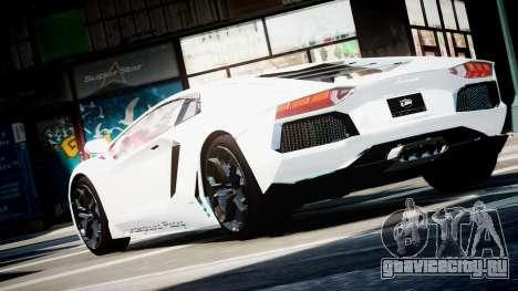 Lamborghini Aventador LP700-4 Twin Turbo UGR для GTA 4 вид слева