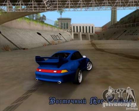 Porsche 911 GT2 RWB Dubai SIG EDTN 1995 для GTA San Andreas вид снизу