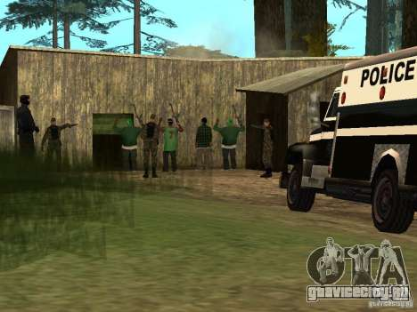 Drug Assurance для GTA San Andreas третий скриншот