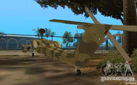 МИ 28Н для GTA San Andreas вид сзади слева