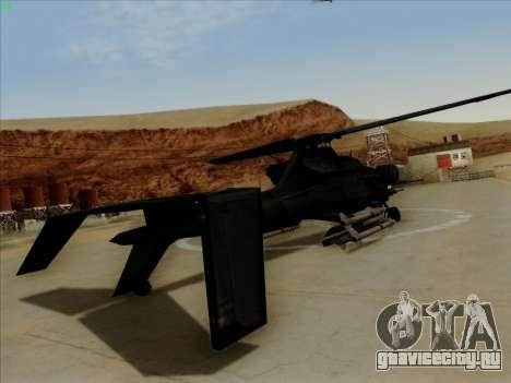 RQ-50 Hammerhead для GTA San Andreas вид слева