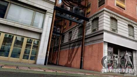 SA Beautiful Realistic Graphics 1.6 для GTA San Andreas пятый скриншот