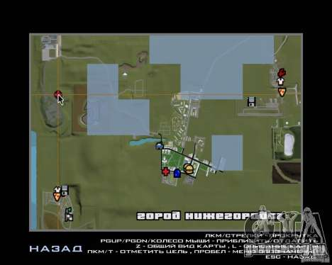 Нижегородск v 0.1 BETA для GTA San Andreas пятый скриншот