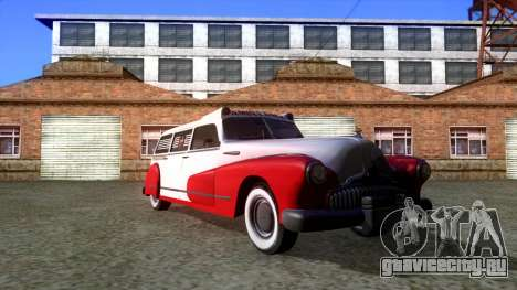 Buick Special Ambulance для GTA San Andreas