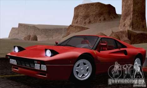 Ferrari 288 GTO 1984 для GTA San Andreas вид справа