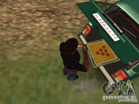 Голодный CJ v.3 final для GTA San Andreas четвёртый скриншот