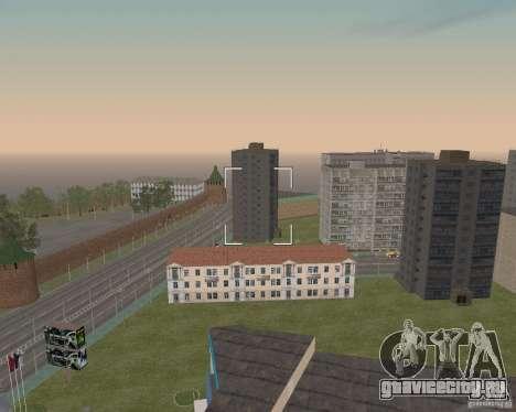 Нижегородск v0.5 BETA для GTA San Andreas