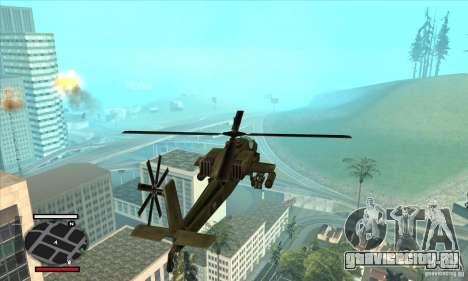 HUD for SAMP для GTA San Andreas