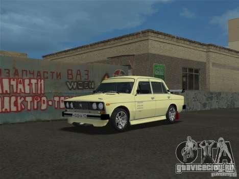 ВАЗ 2106 Sparco Tuning для GTA Vice City вид сзади слева