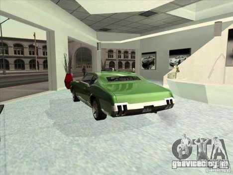 ENBSeries by Chris12345 для GTA San Andreas четвёртый скриншот