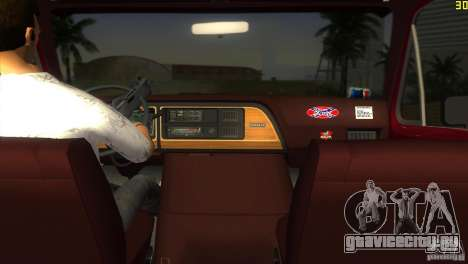 Ford E-150 Gang Burrito для GTA Vice City вид слева