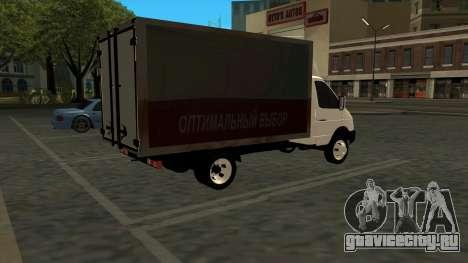 ГАЗ 3302 Газель для GTA San Andreas вид сзади слева