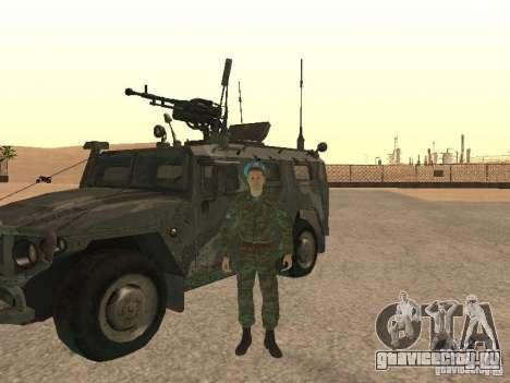 Спецназ ВДВ для GTA San Andreas второй скриншот