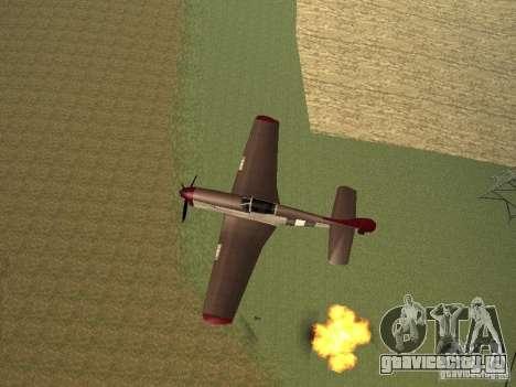 Air Strike для GTA San Andreas третий скриншот