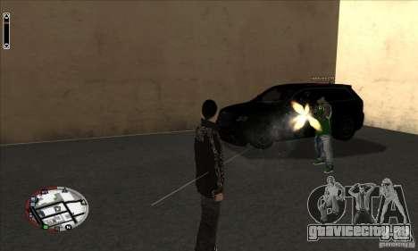GodPlayer v1.0 for SAMP для GTA San Andreas третий скриншот