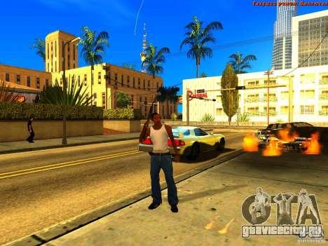 New Animations V1.0 для GTA San Andreas восьмой скриншот