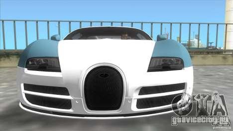 Bugatti ExtremeVeyron для GTA Vice City вид сзади слева