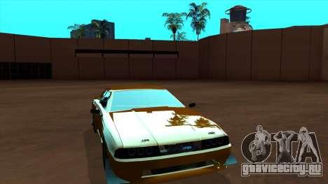 Elegy Roportuance для GTA San Andreas вид слева