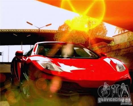 Lensflare Settings для GTA San Andreas четвёртый скриншот