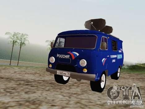 УАЗ 3741 Вести для GTA San Andreas вид слева