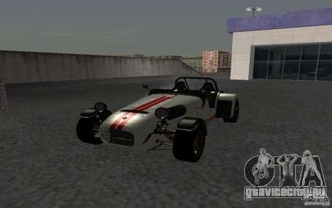 Caterham R500 для GTA San Andreas