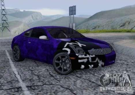 Infiniti G35 для GTA San Andreas салон