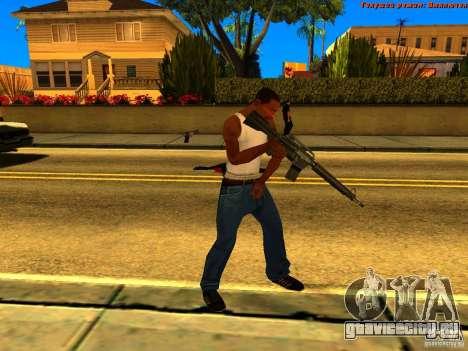 New Animations V1.0 для GTA San Andreas седьмой скриншот