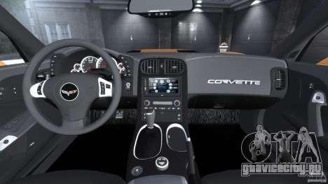 Chevrolet Corvette ZR1 для GTA 4 вид сверху
