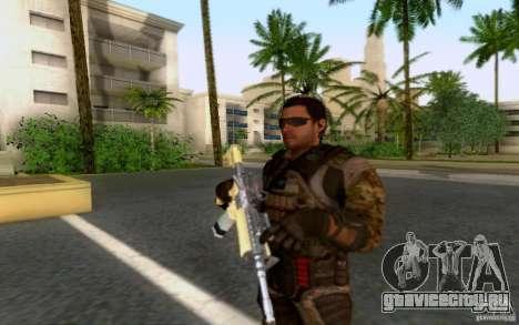 Дэвид Мэйсон для GTA San Andreas третий скриншот
