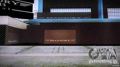 Mansory Club Transfender & PaynSpray для GTA San Andreas четвёртый скриншот