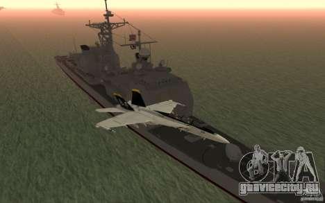 CSG-11 для GTA San Andreas пятый скриншот