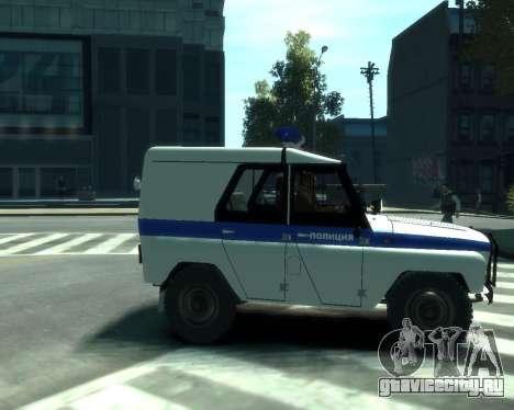 УАЗ 31512 Полиция для GTA 4 вид справа
