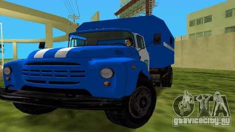 ЗиЛ 130 для GTA Vice City